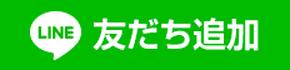 事業譲渡契約書作成@新宿